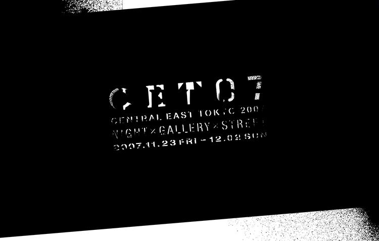 cet07