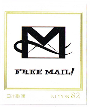 stamp140916