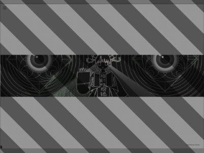 相対性理論 web site