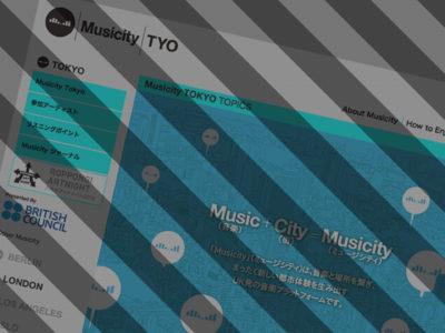 musicity web site